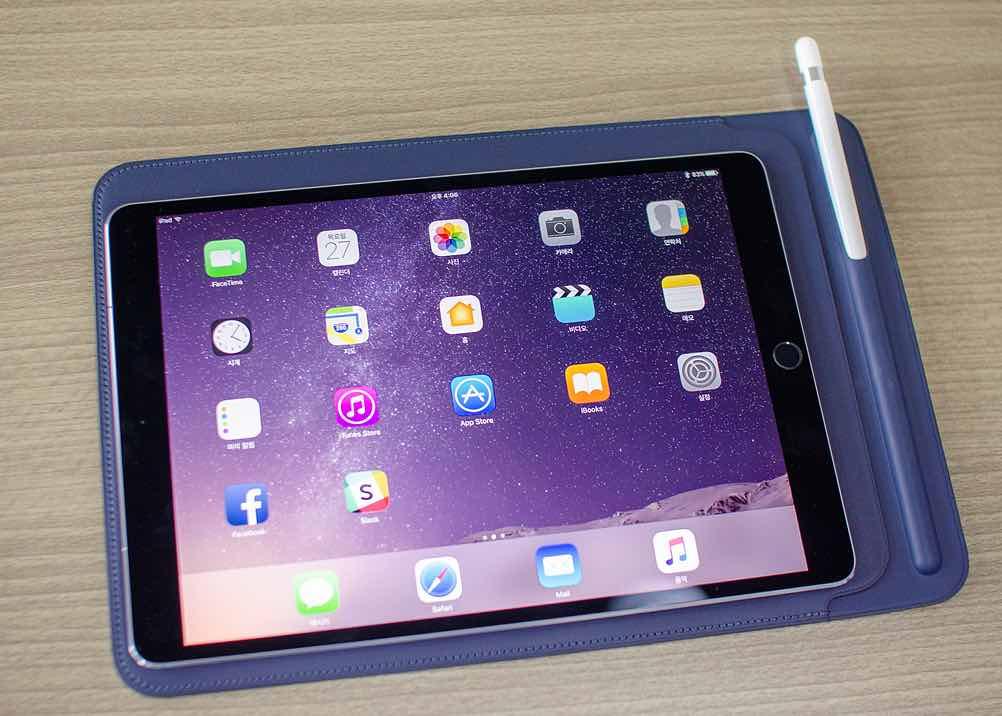 productive iPad apps